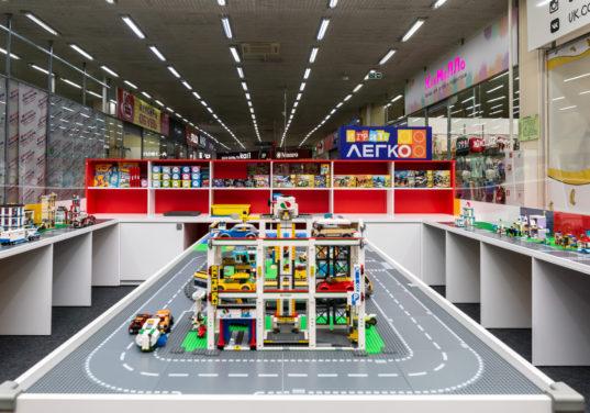 Лего городок